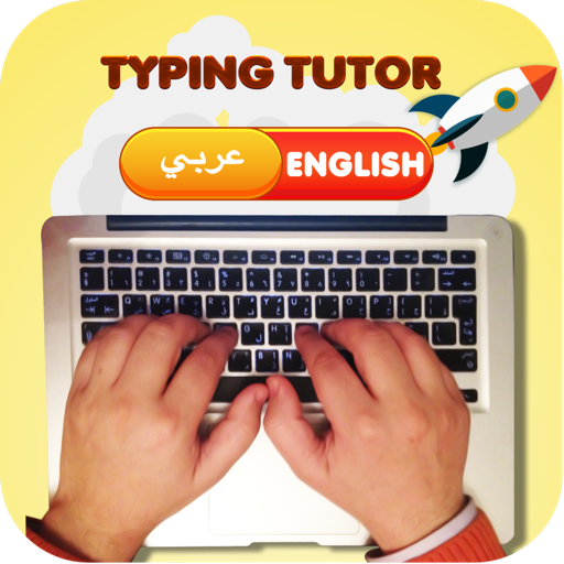 Arabic English Typing Tutor