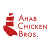 Ahab chicken brothers(エイハブ)