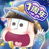 にゅ~パズ松さん 新品卒業計画 【おそ松さ...