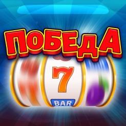 бездепозитный бонус за регистрацию в казино без скачивания