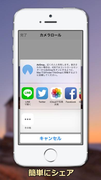 HiVideo - 静音・縦持ち横長写真&... screenshot1
