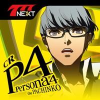 サミー(Sammy) CRペルソナ4 the PACHINKO【777NEXT】のアプリ詳細を見る