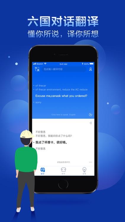 咪咕灵犀 screenshot-1