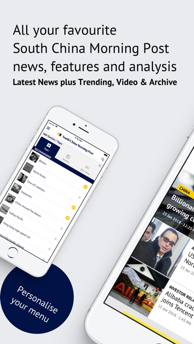 Screenshot for South China Morning Post in United States App Store