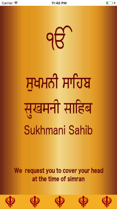 Top 10 Apps like Sukhmani Sahib Paath In Gurmukhi Hindi English