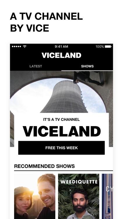VICELAND screenshot-0