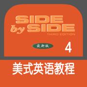 Side by Side 朗文国际英语第四册