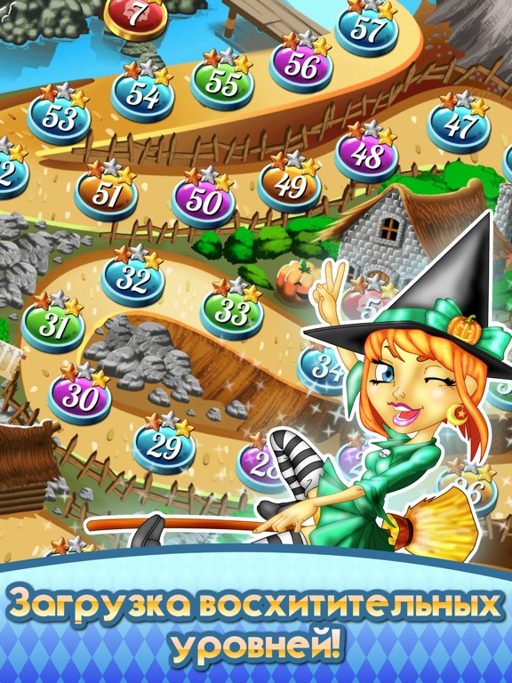 Скачать Witch Puzzle игры головоломки
