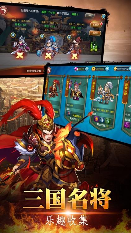群魔三国 - 三国争霸:卡牌群英传三国游戏