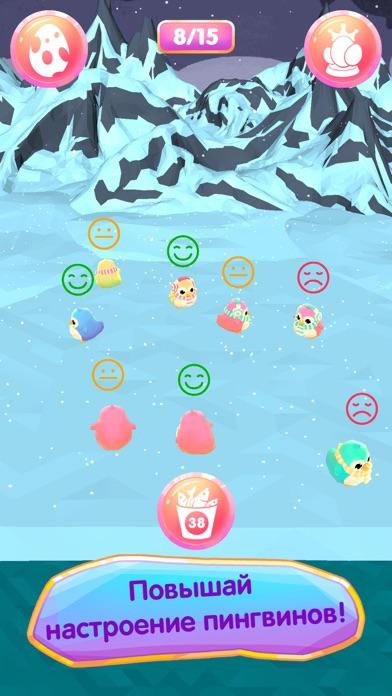 Hatch animals: Penguins 3D Скриншоты4