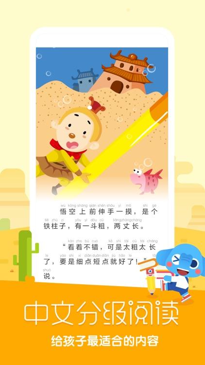 小象阅读 screenshot-2