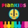 PIankids - 子供のための楽器
