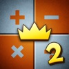 数学の王者2 - iPadアプリ