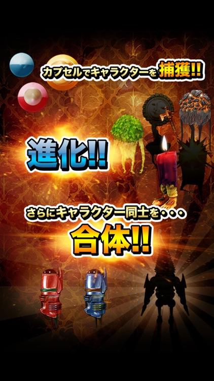 ドラゴン転生 【本格RPG】 screenshot-3