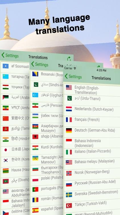 Quran Majeed Pro القرآن المجيد screenshot-3
