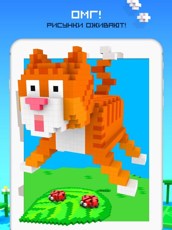 Скачать игру ColorZ - 3D Pixel Art