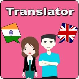 HindiToEnglishTranslator