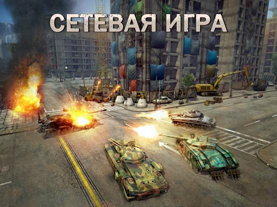 Скачать игру Infinite Tanks