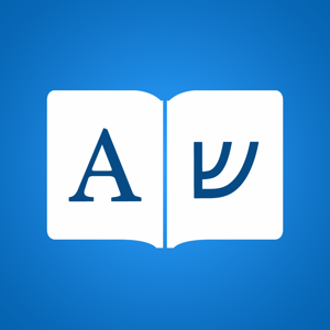 Hebrew Translator - English Hebrew Dictionary app