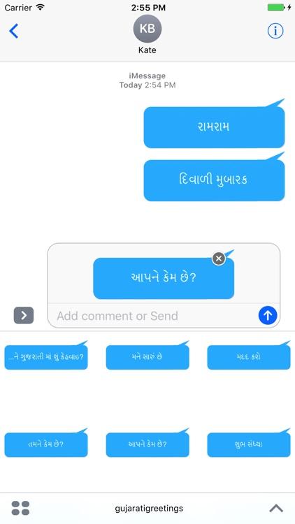 Gujarati Greetings