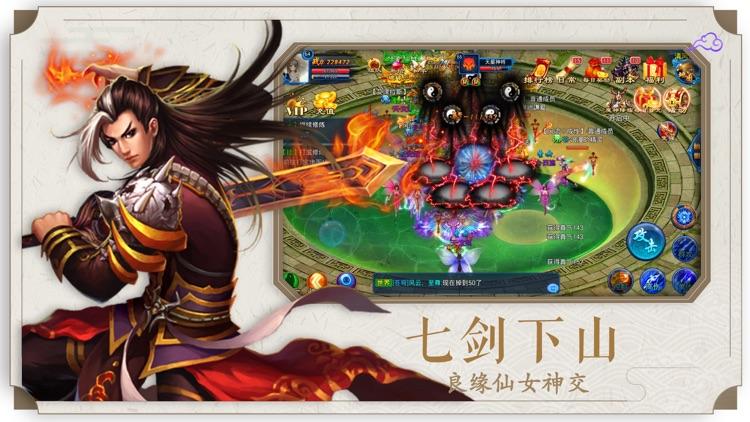逍遥魔神传奇-最新梦幻仙侠手游