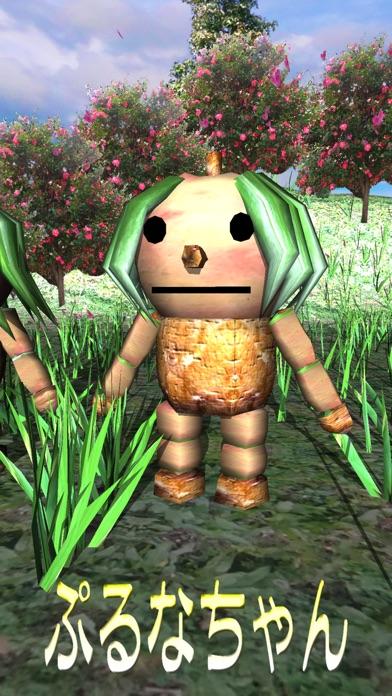 Momo's Peach Festival Farm screenshot 2