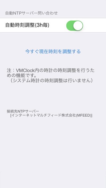 VMClock screenshot-3