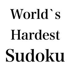Activities of WorldsHardestSudoku