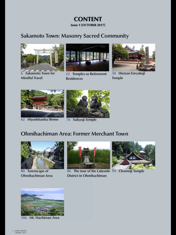 Journey Around Lake Biwa screenshot 9