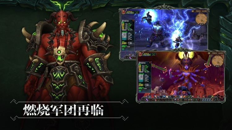 猩红骑士:主机级品质西方魔幻手游 screenshot-3
