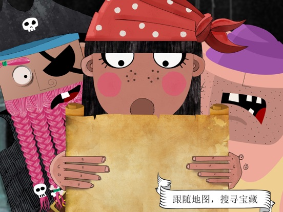We ARGH Pirates