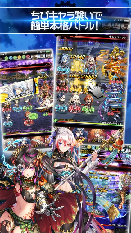 千メモ!【つなゲー】サウザンドメモリーズ [RPG] screenshot-3