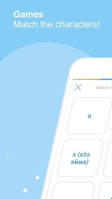 Write Me - Write Alphabet screenshot 7