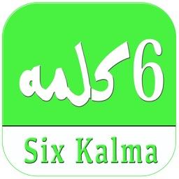 6 Kalma of Islam – Six Kalmas