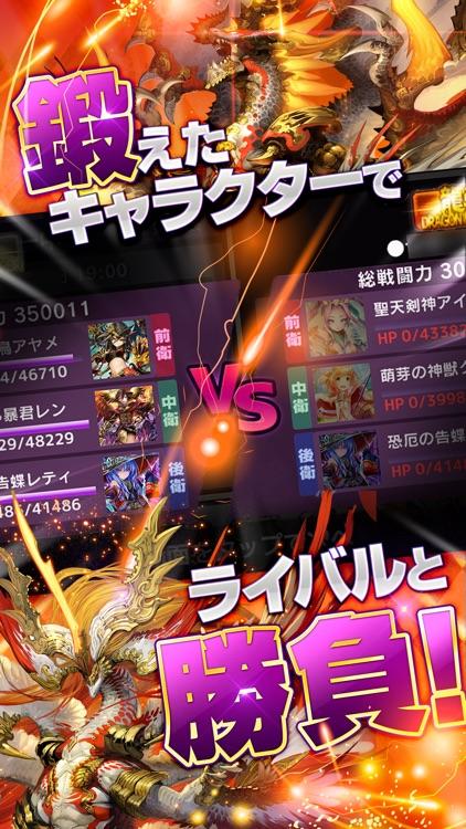 ロードオブナイツ【街育成・戦略 シミュレーションRPG】 screenshot-4