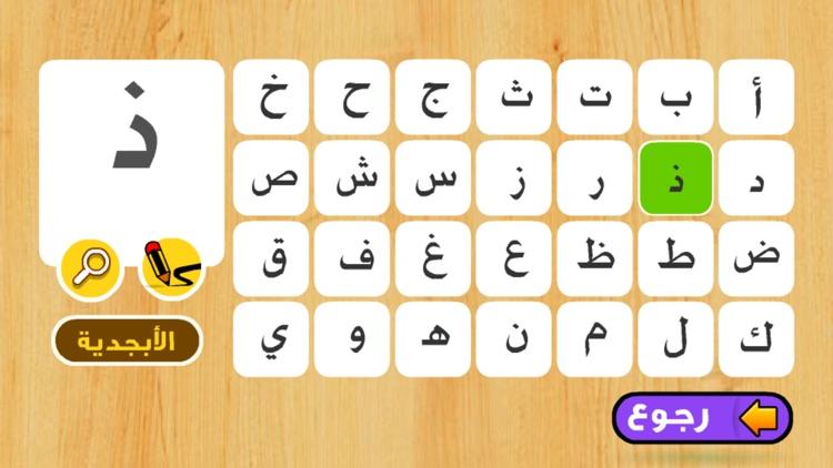 كتابة الحروف العربية و الهجائية By Dehouche Nazih