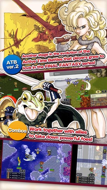 CHRONO TRIGGER (Upgrade Ver.) screenshot-3