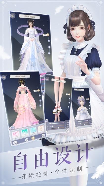 云裳羽衣 screenshot-4