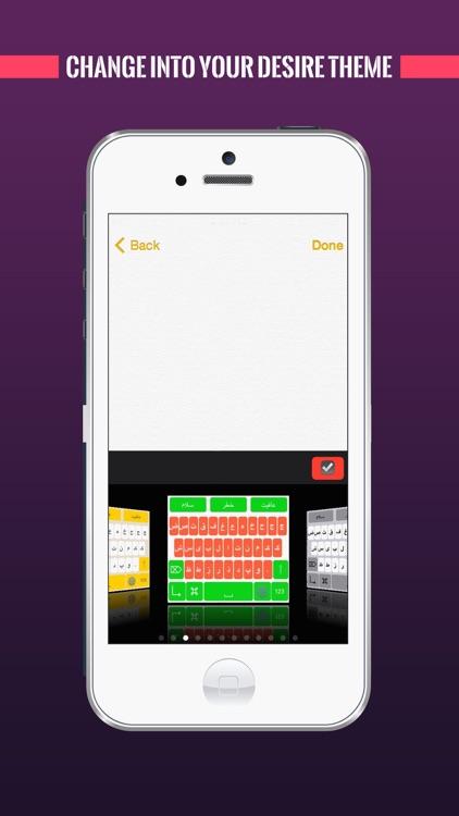 PashtoBoard - Pashto  Keyboard screenshot-4