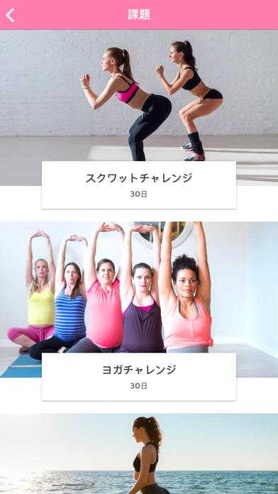 運動不足の妊婦さんにおすすめの簡単運動法のおすすめ画像3