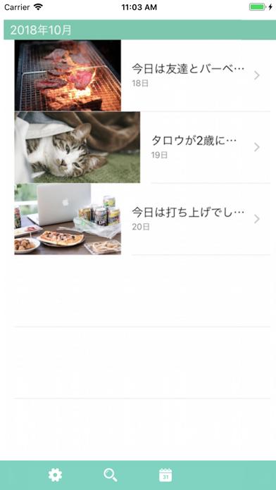 毎日続けられるシンプルな写真付き日記アプリ-Nikky-のおすすめ画像3