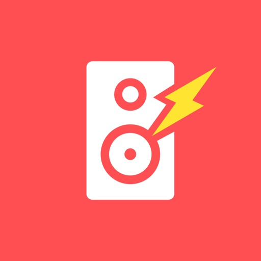 Bass Booster - Volume Power Amp and mp3 Music Play