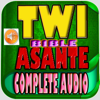 Twi Bible  Complete Audio Akan - ChristApp, LLC Cover Art