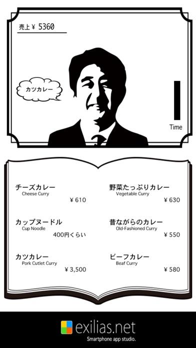 3500円のカツカレーのスクリーンショット2