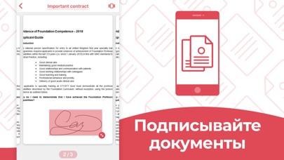 Скан Документов - PDF сканер