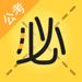 141.必胜公考 - 公务员考试全程服务平台