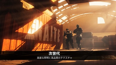 アフターパルス - Elite Army ... screenshot1