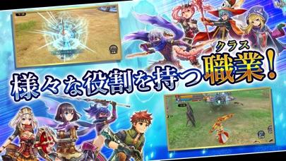 Fantasy Earth Genesisスクリーンショット3