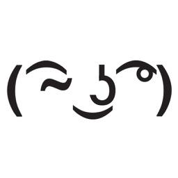 Bootyspoon Emoji