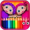 针对儿童的填色书籍和涂色游戏-EduPaint